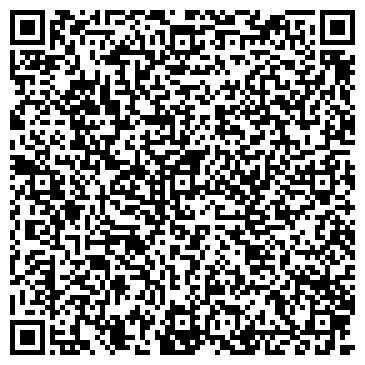 """QR-код с контактной информацией организации Общество с ограниченной ответственностью TRIDENELI™, ООО """"Триденели"""""""