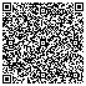 QR-код с контактной информацией организации СПДФО Скрипник А.В