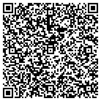 QR-код с контактной информацией организации Субъект предпринимательской деятельности ФОП Отченаш О.В.