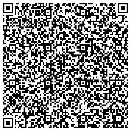 QR-код с контактной информацией организации катана на заказ, заказать катану, катана купить, катана для тамэсигири, сабли на заказ, шашка казачь