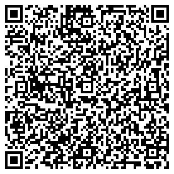 """QR-код с контактной информацией организации Общество с ограниченной ответственностью ООО """"ТАВЕК"""""""