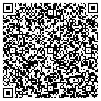 QR-код с контактной информацией организации СПД ФО Дыхне А З