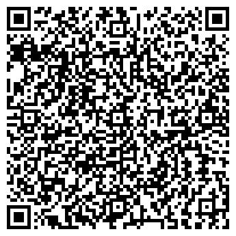 QR-код с контактной информацией организации Ремонт-Строй