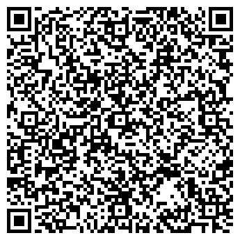 QR-код с контактной информацией организации Мистер Мастер
