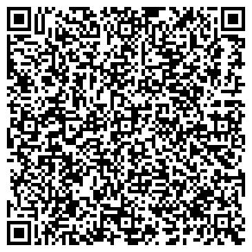 """QR-код с контактной информацией организации Субъект предпринимательской деятельности СПД """"Ткачук А.С."""""""