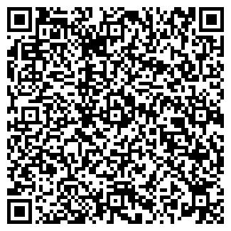 QR-код с контактной информацией организации СПД КС