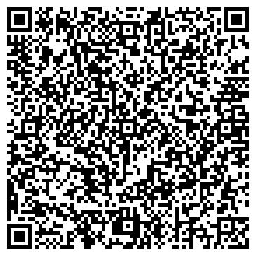 """QR-код с контактной информацией организации ООО """"Эркер буд"""""""