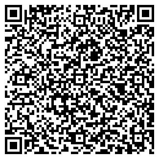 QR-код с контактной информацией организации StroyBAiK