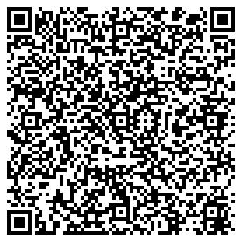 QR-код с контактной информацией организации Remontmaster
