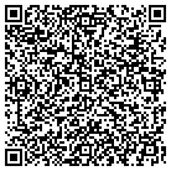 QR-код с контактной информацией организации ДОНЕЦК-ТАРА, ООО