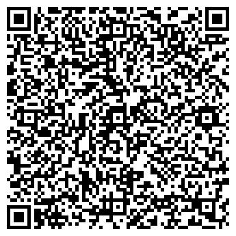 """QR-код с контактной информацией организации ООО """"Технотест инжиниринг"""""""