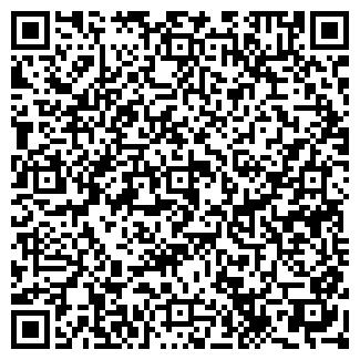 QR-код с контактной информацией организации ООО КВАРЦ