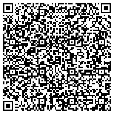 QR-код с контактной информацией организации ФИЛИАЛ БАЗОВОГО ЗОНАЛЬНОГО ПРЕДПРИЯТИЯ ПО ПРОФДЕЗИНФЕКЦИИ