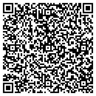 QR-код с контактной информацией организации БИЛ