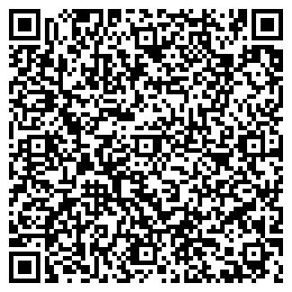 QR-код с контактной информацией организации Частное предприятие ЧП Мотрий
