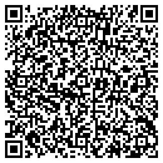 QR-код с контактной информацией организации Скутум, ООО