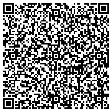 QR-код с контактной информацией организации Вин Дом , ООО (Win Dom)