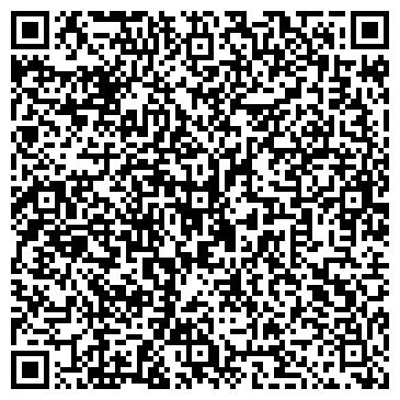 QR-код с контактной информацией организации Общество с ограниченной ответственностью ООО ПКП «Руслан и К»