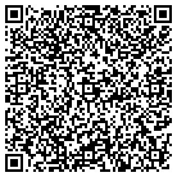 QR-код с контактной информацией организации Субъект предпринимательской деятельности ЧП Копылов В. В.
