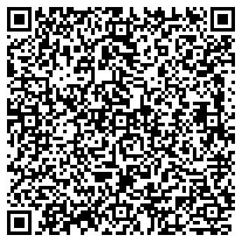 QR-код с контактной информацией организации РДС-Сервис, ООО
