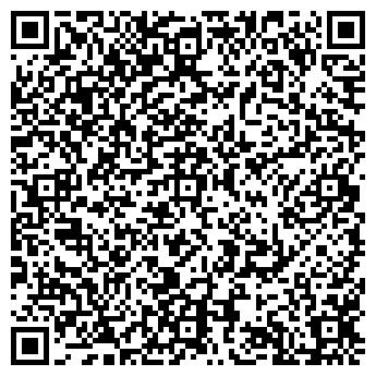 QR-код с контактной информацией организации Ноябрь 95, ООО