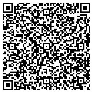 QR-код с контактной информацией организации АСТРОЛОГ