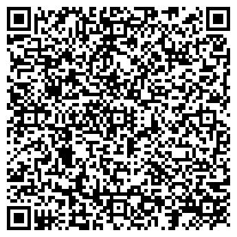 QR-код с контактной информацией организации АЛАТАУ, ЧП