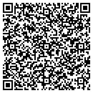 QR-код с контактной информацией организации МОЛОЧНИК, ТОО