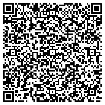 QR-код с контактной информацией организации Граф, ООО