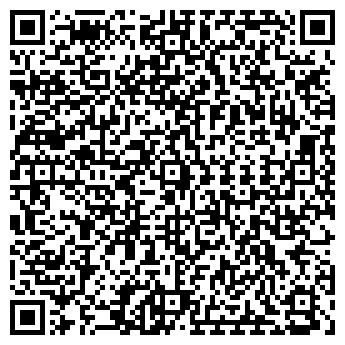 QR-код с контактной информацией организации УниСиБ, ООО