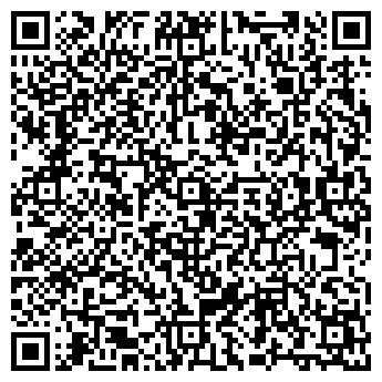 QR-код с контактной информацией организации Бондаренко В.Н., СПД