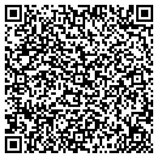 QR-код с контактной информацией организации СУВОДСКОЕ, ТОО