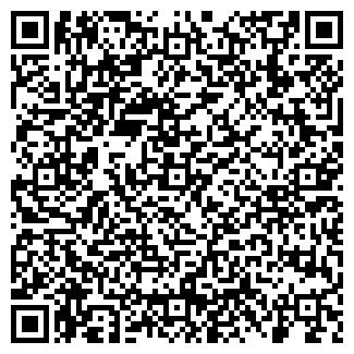 QR-код с контактной информацией организации Дио-Спорт, ООО