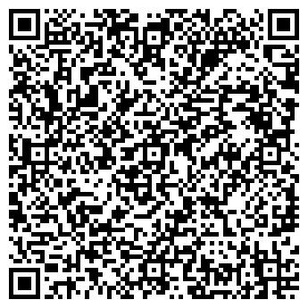 QR-код с контактной информацией организации Курило, СПД