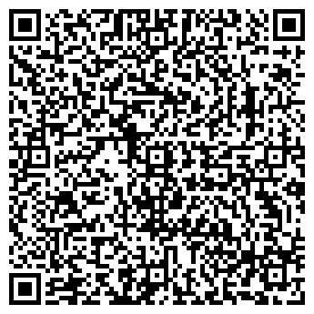 QR-код с контактной информацией организации ЧП Ваша Крыша
