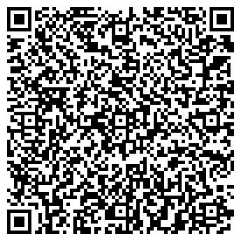 """QR-код с контактной информацией организации ООО """"КРО-КОМ"""""""