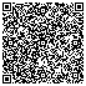 QR-код с контактной информацией организации ПРОФЕССИОНАЛ