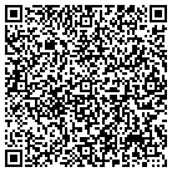 """QR-код с контактной информацией организации ЧП """"Дигтярь"""""""