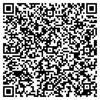 QR-код с контактной информацией организации Remontinua