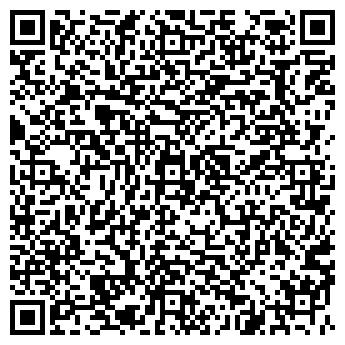 """QR-код с контактной информацией организации ООО """"PSM-PROFILE"""""""
