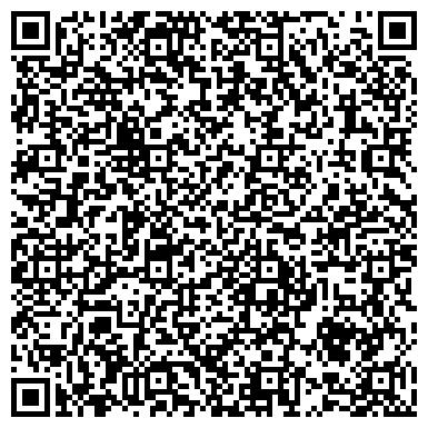 QR-код с контактной информацией организации ДУБОВСКИЙ КОМБИНАТ КООПЕРАТИВНОЙ ПРОМЫШЛЕННОСТИ