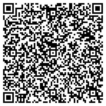 QR-код с контактной информацией организации Комплекс строй, ЧП