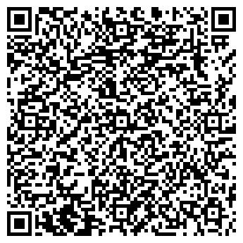 QR-код с контактной информацией организации Каминный век, ООО