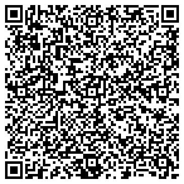 QR-код с контактной информацией организации АсфальтБуд, ООО (AsfaltBud)