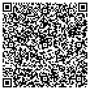 QR-код с контактной информацией организации Методин, ООО