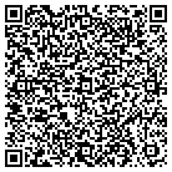 QR-код с контактной информацией организации Домашний Океан, ЧП