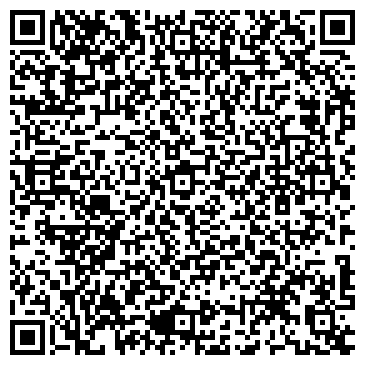 QR-код с контактной информацией организации Аква парк, Компания