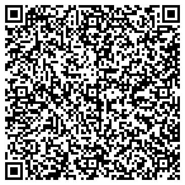 QR-код с контактной информацией организации ДУБОВСКИЙ ЛЕСОПЕРЕВАЛОЧНЫЙ КОМБИНАТ, ОАО