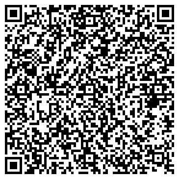 QR-код с контактной информацией организации Шутерзбут, ООО