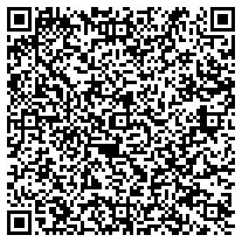 QR-код с контактной информацией организации Путь, ЧП